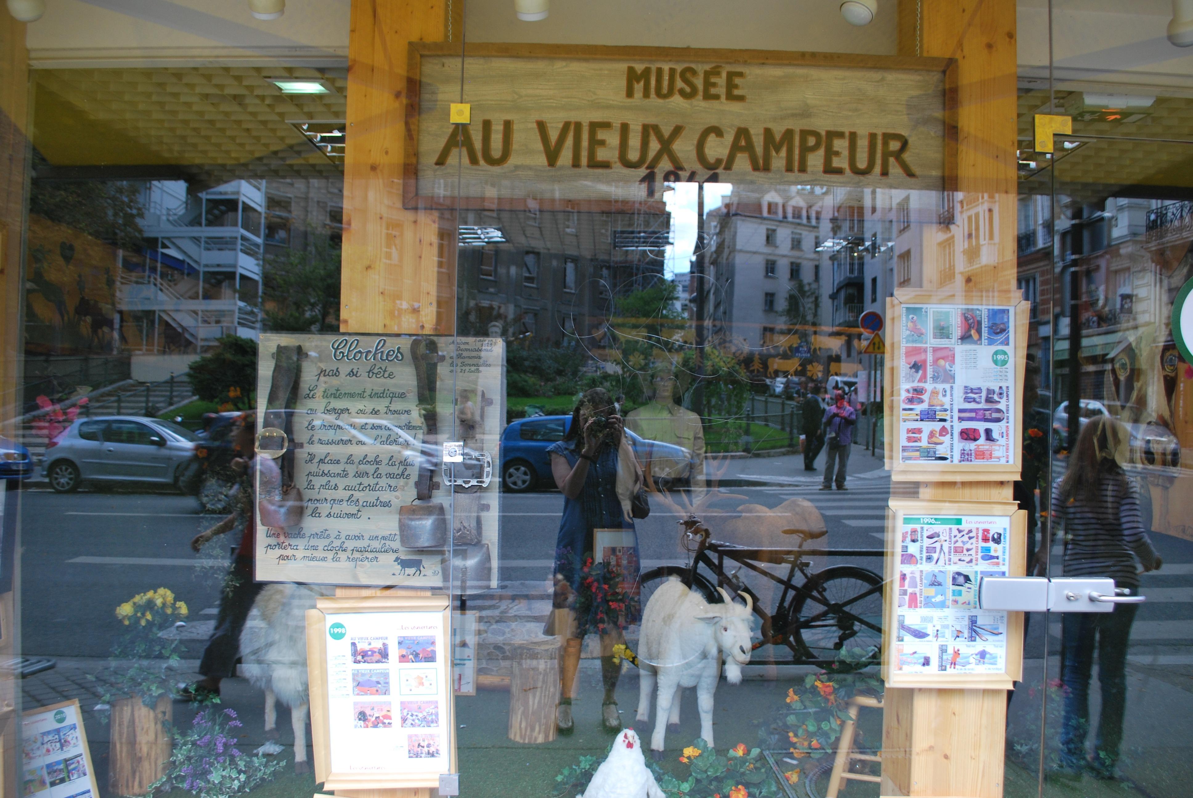 sporting-goods-store-paris-sorbonne