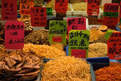 Chinese Food Merchant Square Warwick Ny